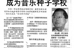 1989 News (Chinese)
