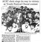 1989 News SYF Winners