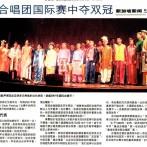 2001 News Arnhem (Chinese)