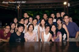 2007 Alumni