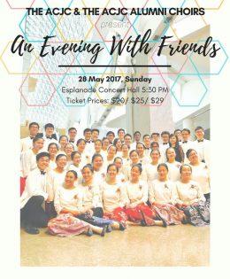 Choir AEWF 2017